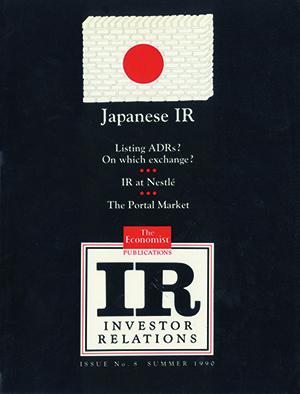 IR Magazine summer 1990: Japanese IR