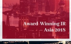 Award-Winning IR - Asia 2018