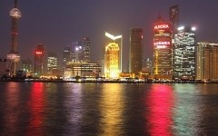 China to tighten regulations on asset management industry