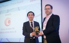 China Aviation Oil (Singapore) wins people's choice award