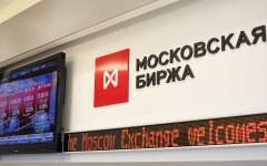 Moscow Exchange brings in new IRO after Klinkov joins Russian central bank