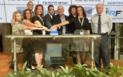 Newly created Israeli forum calls for more IR support