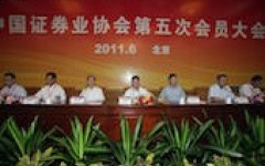 Chinese banks preparing to move into broking industry