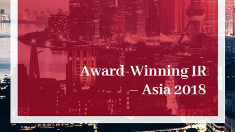 Award-Winning IR - Asia 2018
