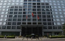 China to deepen capital market reforms